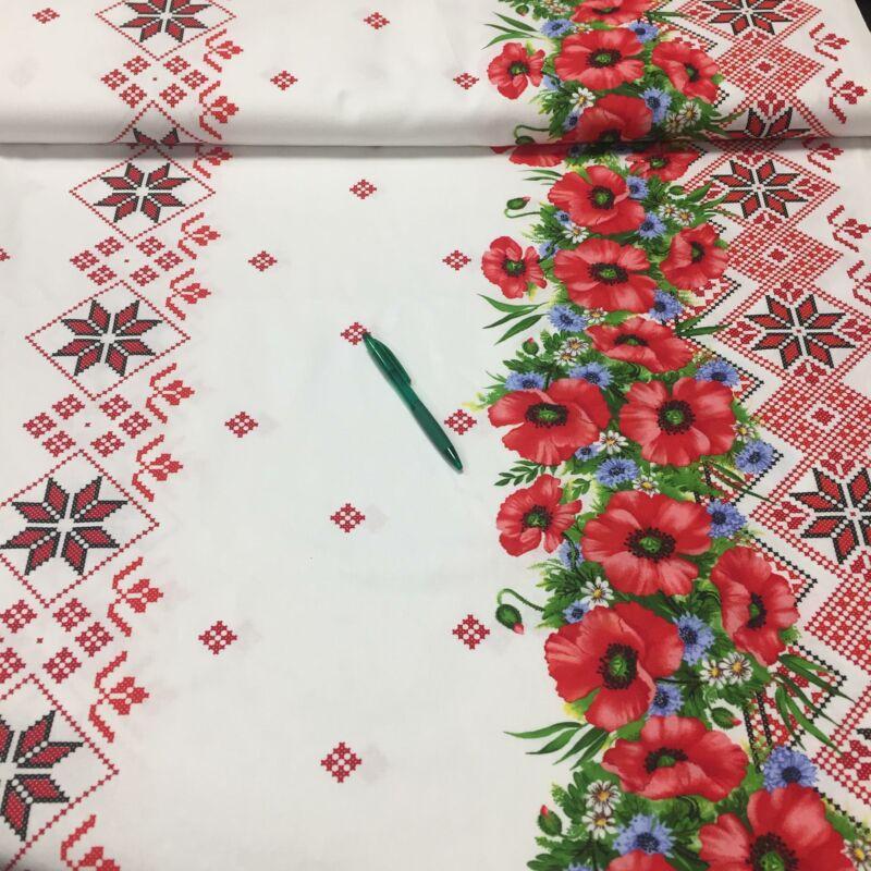 Nyomott mintás vastagabb pamut vászon